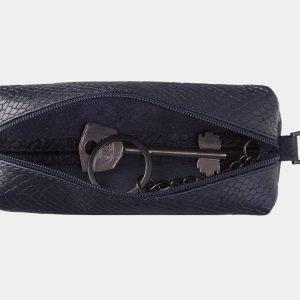 Кожаная синяя ключница ATS-2086