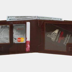 Кожаный светло-коричневый портмоне ATS-2090 215856