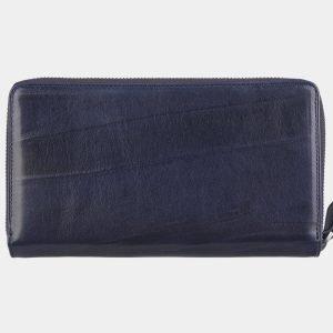 Неповторимый синий портмоне ATS-2715 214484