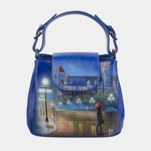 Деловая голубовато-синяя сумка с росписью ATS-2811