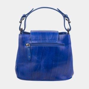 Деловая голубовато-синяя сумка с росписью ATS-2811 214312