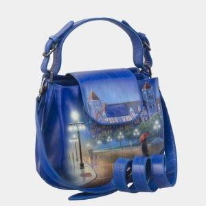 Деловая голубовато-синяя сумка с росписью ATS-2811 214313