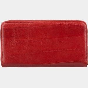 Удобный красный портмоне ATS-2761 214361