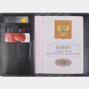Солидная серая обложка для паспорта ATS-2212 215657