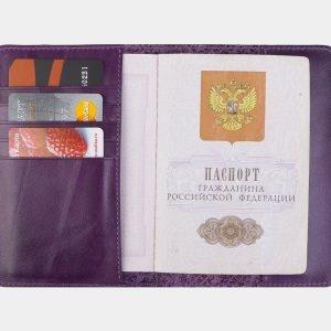 Стильная фиолетовая обложка для паспорта ATS-2213
