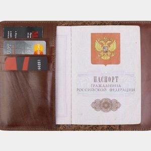 Деловая светло-коричневая обложка для паспорта ATS-2215 215644