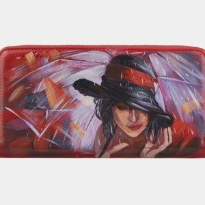 Солидный красный портмоне с росписью ATS-2826