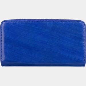 Модный голубовато-синий портмоне ATS-2788 214339