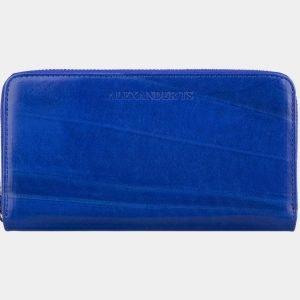 Стильный голубовато-синий портмоне ATS-2789