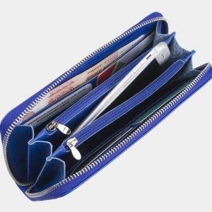 Стильный голубовато-синий портмоне ATS-2789 214334