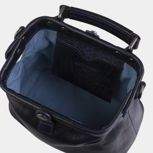 Солидная синяя сумка с росписью ATS-2146