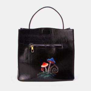 Уникальная черная сумка с росписью ATS-3345 212770