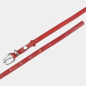 Стильный красный женский модельный ремень ATS-2827 214246