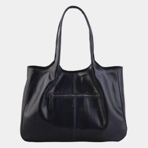Функциональная синяя женская сумка ATS-2183 215722