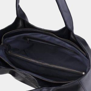 Функциональная синяя женская сумка ATS-2183 215723