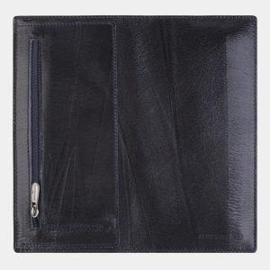 Модный синий кошелек ATS-2253 215564