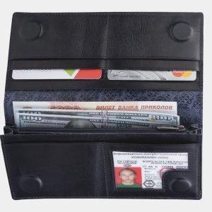 Модный синий кошелек ATS-2253 215563