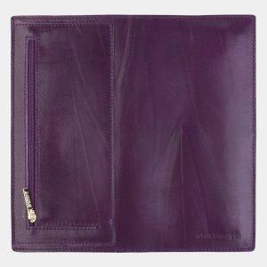 Уникальный фиолетовый кошелек ATS-2260 215560