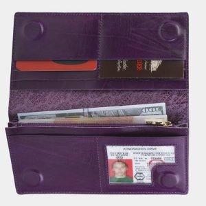Уникальный фиолетовый кошелек ATS-2260 215559