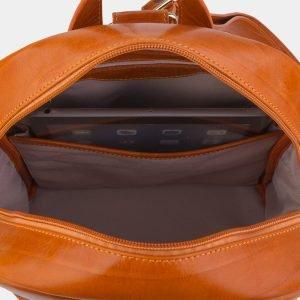 Неповторимый оранжевый рюкзак кожаный ATS-2246