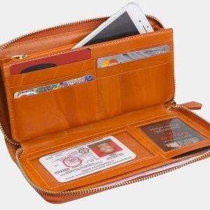 Кожаный оранжевый портмоне ATS-2869 214102