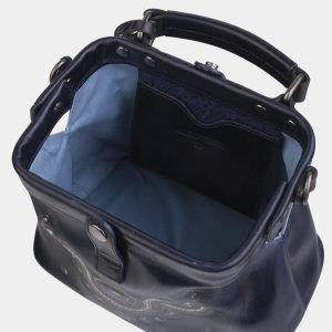 Уникальная синяя сумка с росписью ATS-2281 215528