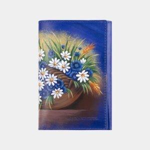 Стильный голубовато-синий аксессуар с росписью ATS-2929