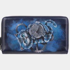 Неповторимый синий портмоне с росписью ATS-2946