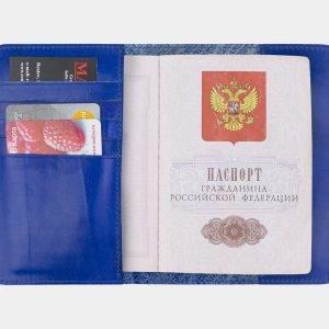 Вместительный голубовато-синий аксессуар с росписью ATS-2340 215443