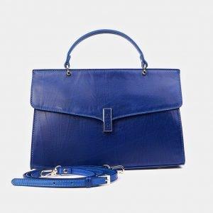 Неповторимая голубовато-синяя женская сумка ATS-3568