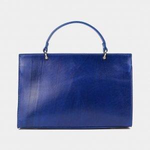 Неповторимая голубовато-синяя женская сумка ATS-3568 212036