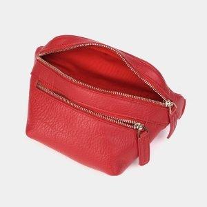 Стильная красная женская сумка на пояс ATS-3573 212017