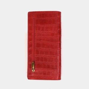 Модный красный кошелек ATS-3576