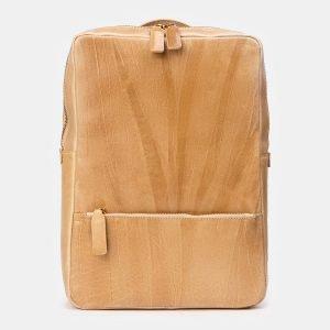 Модный бежевый мужской портфель ATS-3396