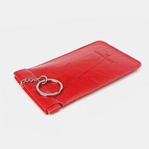 Кожаная красная ключница ATS-3380 212661