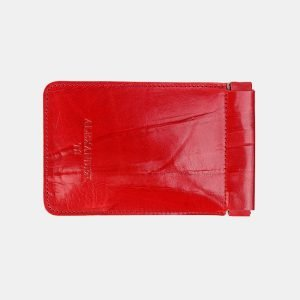 Кожаная красная ключница ATS-3380