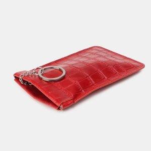 Стильная красная ключница ATS-3382 212655