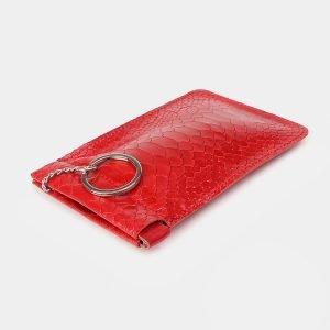 Уникальная красная ключница ATS-3381 212658