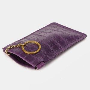 Деловая фиолетовая ключница ATS-3385