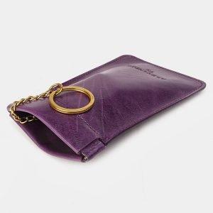 Неповторимая фиолетовая ключница ATS-3383 212652