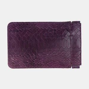 Кожаная фиолетовая ключница ATS-3384