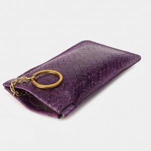 Кожаная фиолетовая ключница ATS-3384 212649