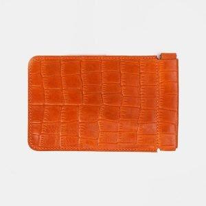 Солидная темно-оранжевая ключница ATS-3379