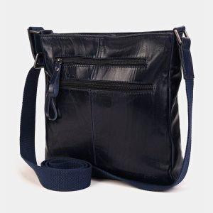 Неповторимый синий мужской планшет ATS-3584 211955