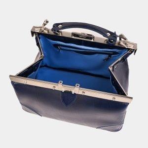 Модный синий саквояж ATS-3587 211942