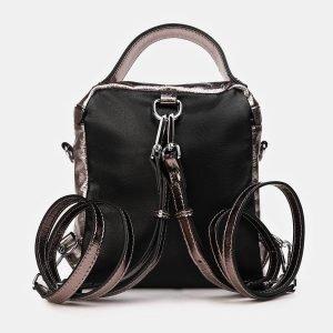 Солидный светло-желтый рюкзак кожаный ATS-3414