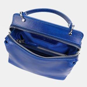 Солидный голубовато-синий женский клатч ATS-3418 212527