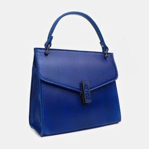 Солидный голубовато-синий женский клатч ATS-3417 212530
