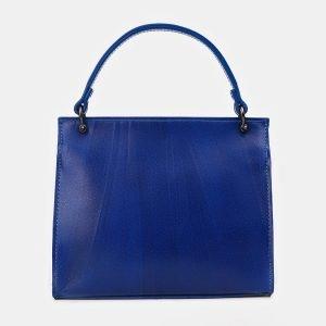 Солидный голубовато-синий женский клатч ATS-3417 212531