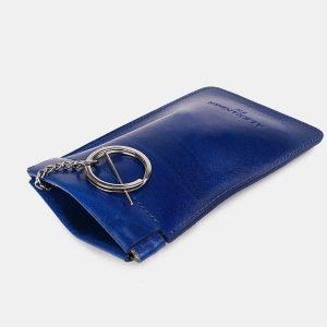 Уникальная голубовато-синяя ключница ATS-3452 212433